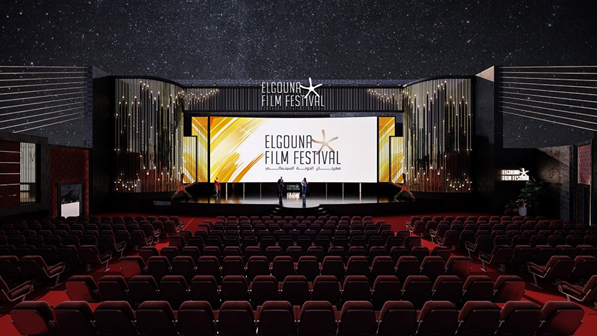 The 5th Edition of El Gouna Film Festival Goes in THREE Days! Here's What You Need to Know About GFF