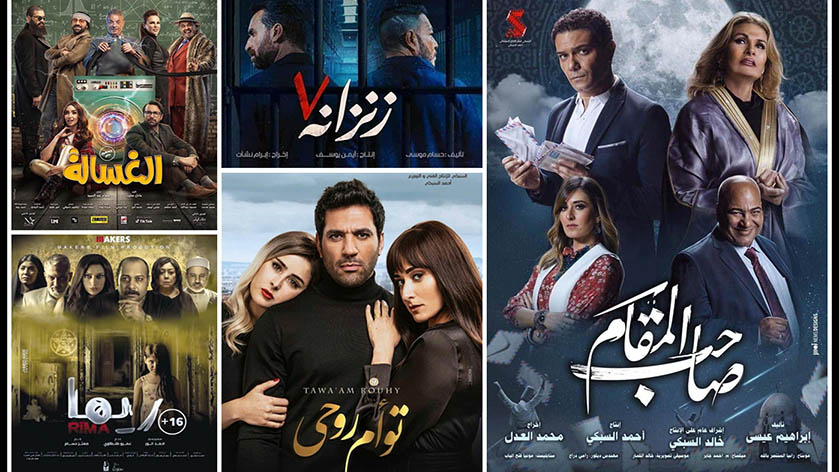 Your guide to Eid movies